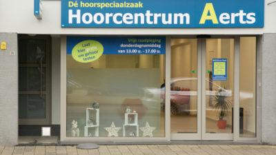 Hoorcentrum Heist-op-den-Berg